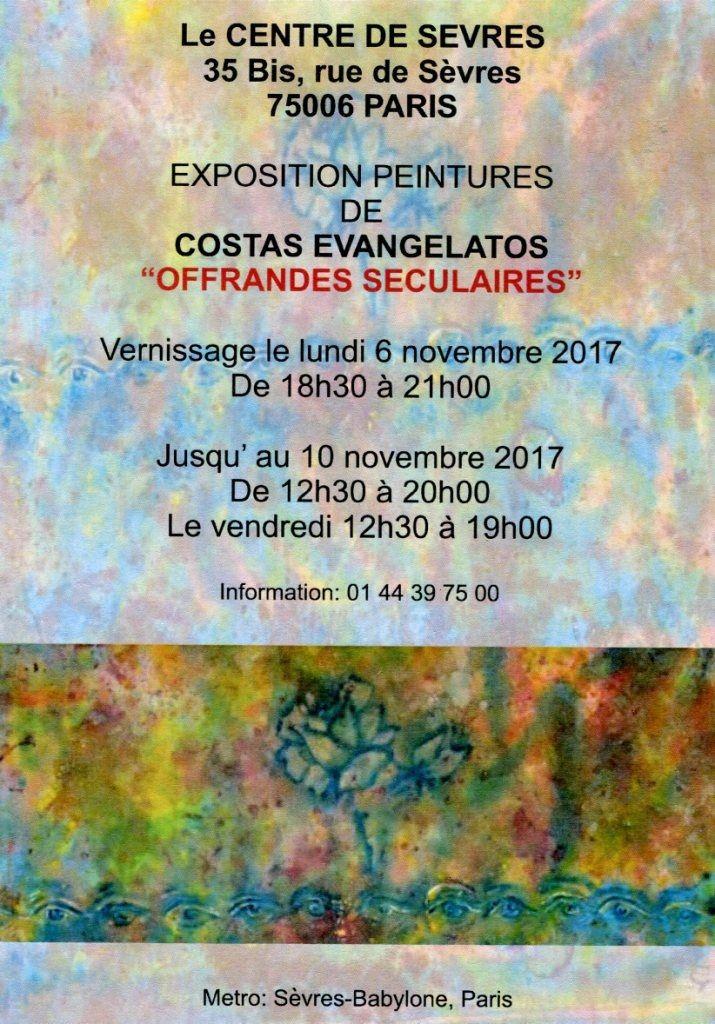 Ο Κώστας Ευαγγελάτος στο Παρίσι, με την ατομική έκθεση «OFFRANDES SECULAIRES- ΚΟΣΜΙΚΕΣ ΣΠΟΝΔΕΣ»