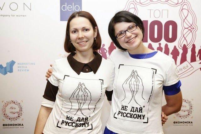La Caja de Pandora: Las ucranianas promueven el boicot sexual contra l...