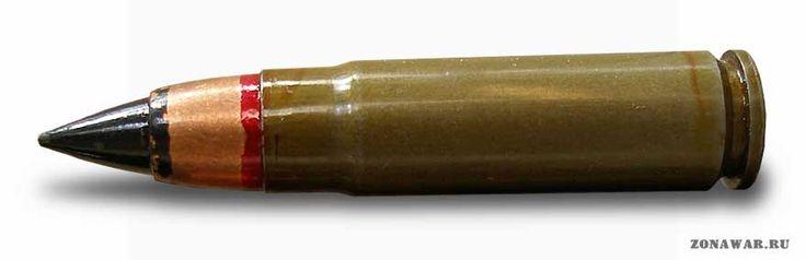 Во второй половине двадцатого века назрела необходимость ведения бесшумной стрельбы из автомата Калашникова, с этого самого времени берет свое начало история создания патрона 9х39. В рамках решения...