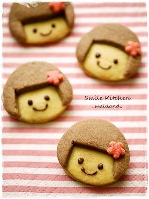 「運動会2013【赤白くまちゃんのお弁当】」の画像 Mai's スマイル*キッチン  Ameba (アメーバ)