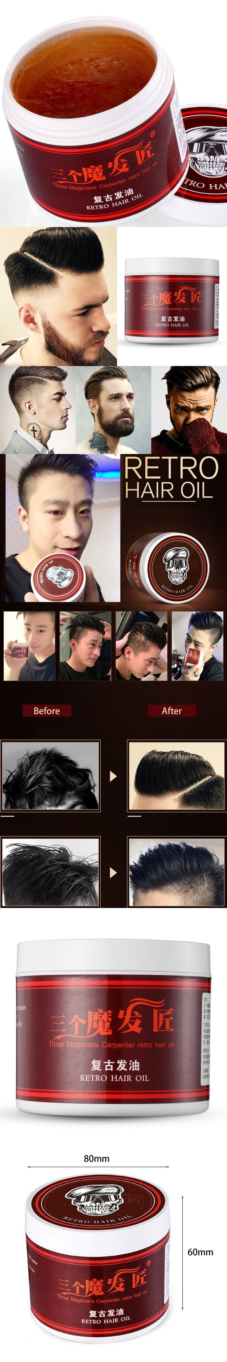 Retro Hair Oil Pomade Strong Restoring Pomade Long Lasting Hair Cream Keep Hair Style Slicked Oil Mud For Men