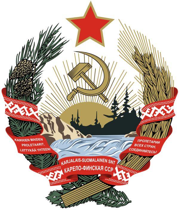 Wappen der Karelo-Finnischen SSR