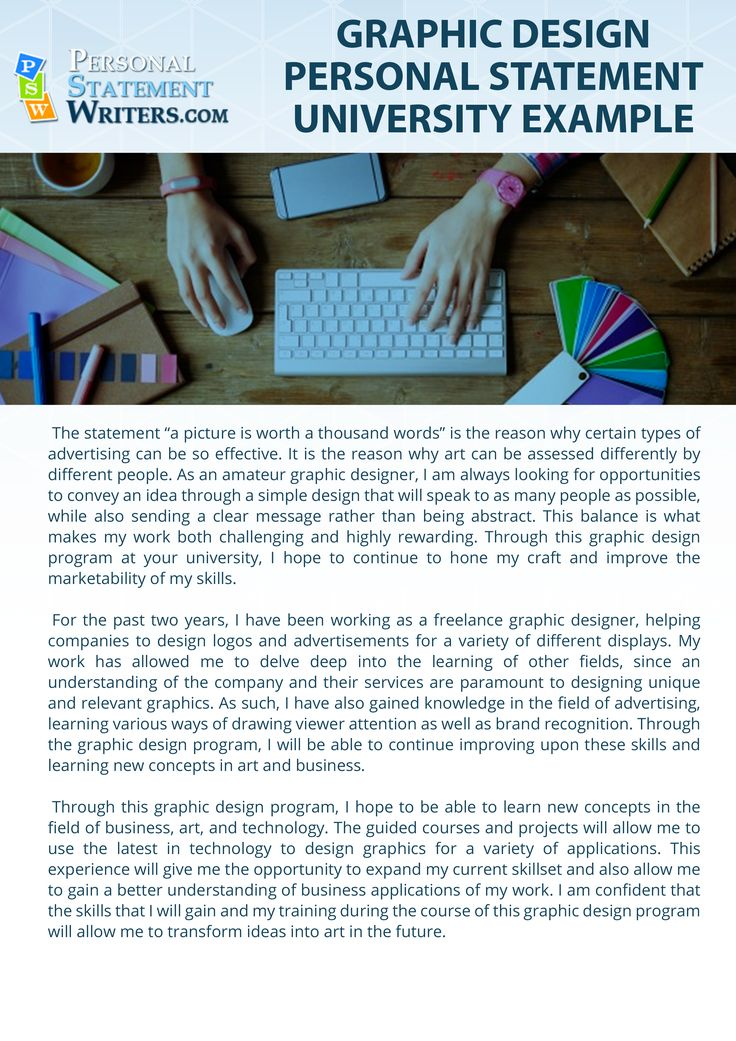 Graphic design personal statement university sample