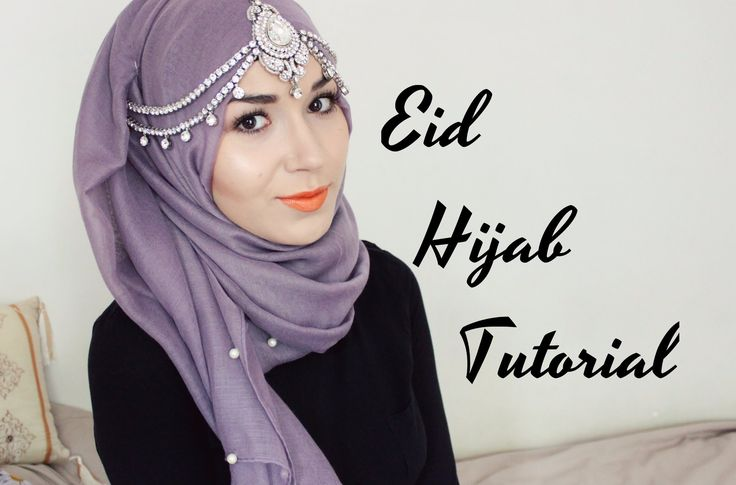 WATCH IN HD** Wish you all an amazing Eid :* HEADPIECE from Jewels and Gems HIJAB Lilac pearl http://cherryblossomhijabs.bigcartel.com/ IG @cherryblossomhija...