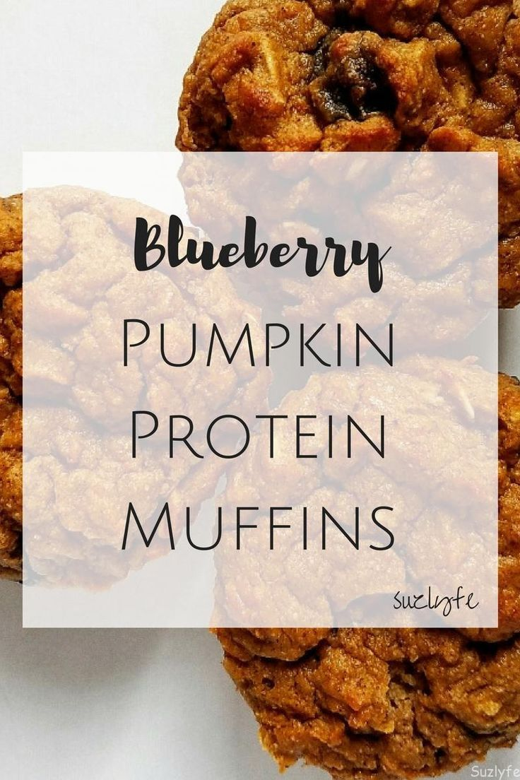 Easy and Delicious, these high protein, low sugar muffins are perfect for healthy eating goals! Blueberry Pumpkin Protein Muffins (Gluten Free) http://suzlyfe.com/blueberry-pumpkin-protein-muffins-gluten-free-weekend/?utm_campaign=coschedule&utm_source=pinterest&utm_medium=Suzlyfe&utm_content=Blueberry%20Pumpkin%20Protein%20Muffins%20%28Gluten%20Free%29%20%2B%20Our%20Weekend%21