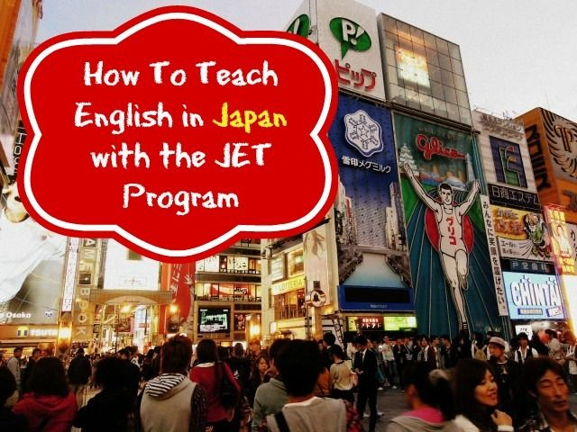How to #teach #English in #Japan with the JET Program - Frayed Passport
