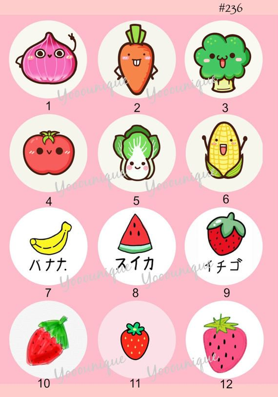 NEW Collection 12mm 20mm 25mm Fruit/Vegetable by yooounique