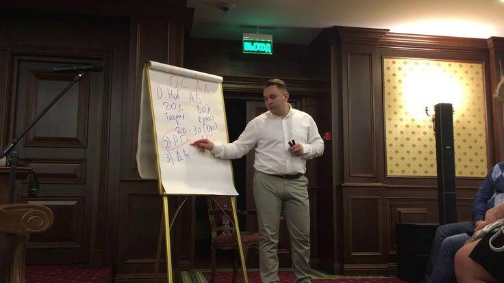 презентация бизнес ОПС. Часть 6. Михаил Бирюков