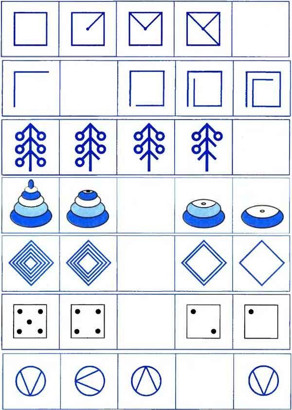 переходим картинки логические игры по математике меркурий