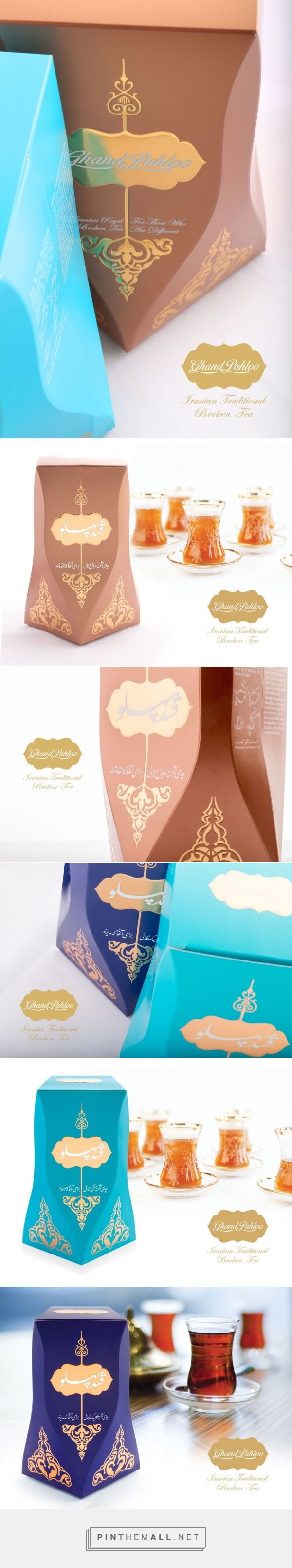 Ghand Pahloo - Iranian Traditional Tea #packaging designed by Masoud Rostami (Iran) - http://www.packagingoftheworld.com/2016/04/ghand-pahloo-iranian-traditional-broken.html