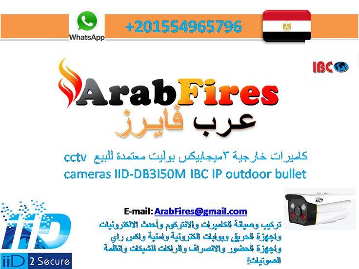 كاميرات خارجية 3ميجابيكس بوليت معتمدة للبيع Cctv Cameras Iid Db3i50m Ibc Ip Outdoor Bullet Camera Security