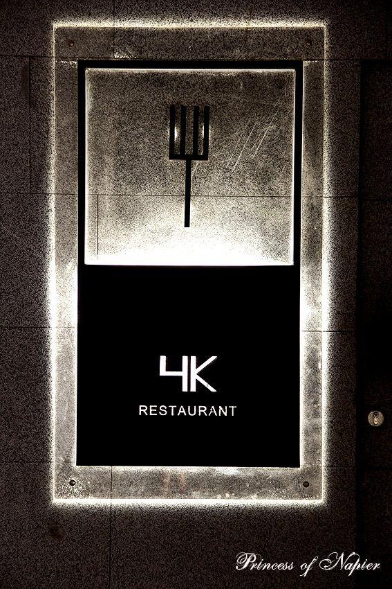 X2 Kui Buri Fusion Restaurant Brand