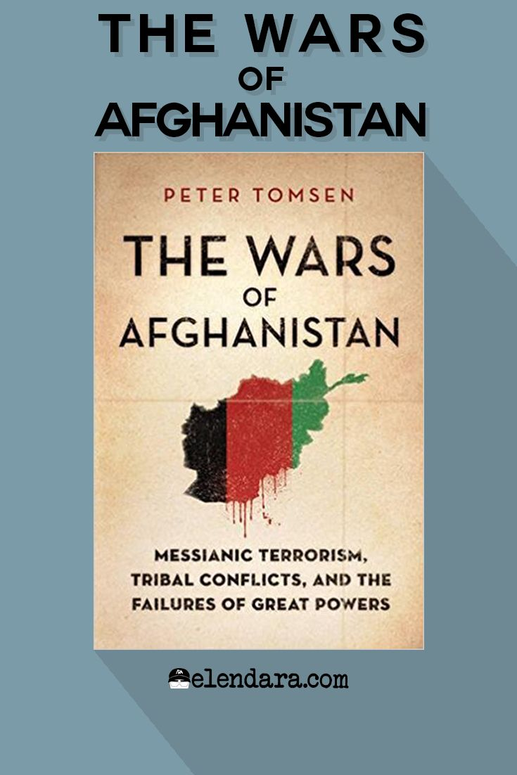 The Wars of Afghanistan Book Cover