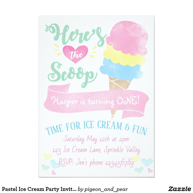 Pastel Ice Cream Party Invitations