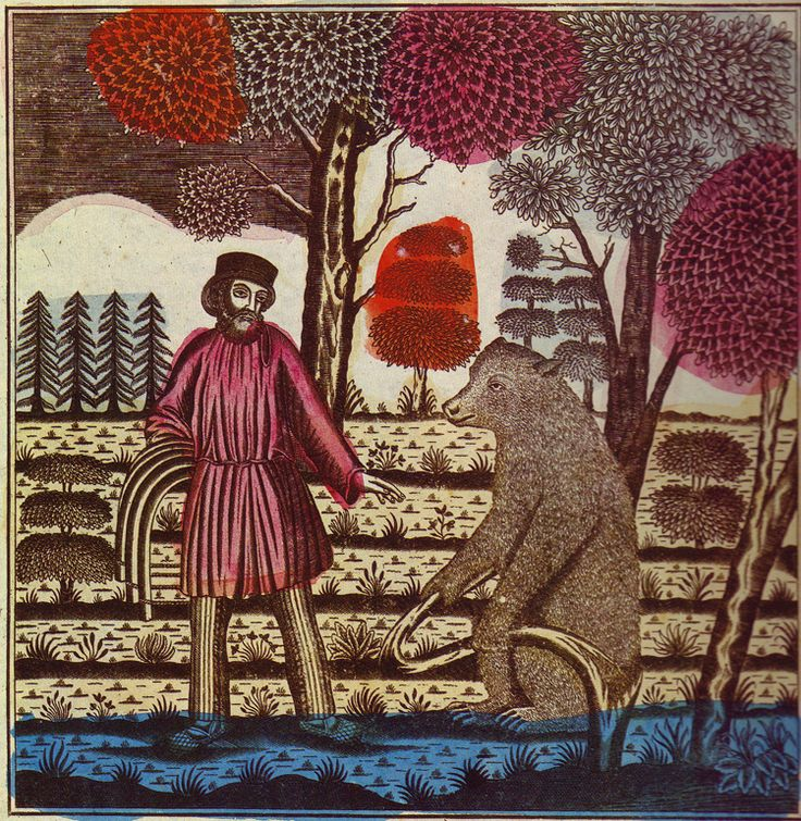 think visual: The Lubok: Russian Folk Art Pictures