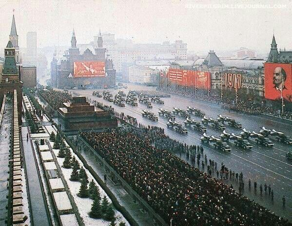 Red Square, Russia 1970s.