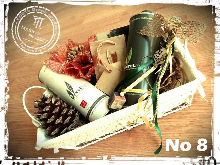 Christmas Basket with Olive Oil. The mos amazing presents for youw loving ones. http://mygreekproduct.com/en/christmas-gifts/268-gift-basket-no-8.html  #eshop #giftbasket #christmasgift #greekproducts #onlineshopping