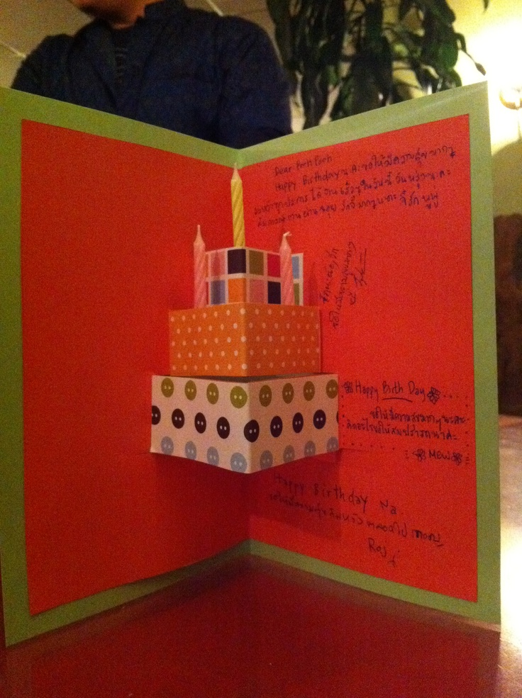 My boyfriend's birthday card | DIY Card | Pinterest | Fun ...