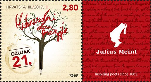 Croatia - 2017 World Poetry Day: Tree of Poetry (MNH)
