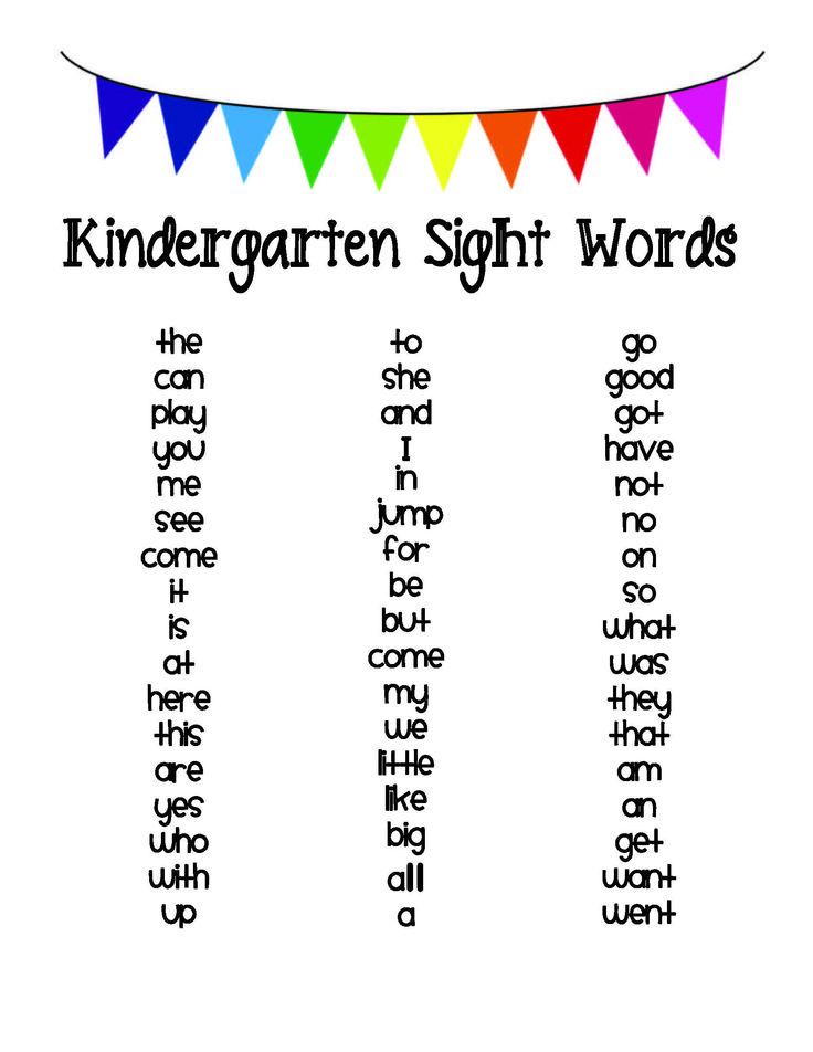 Kindergarten Sight Wor...