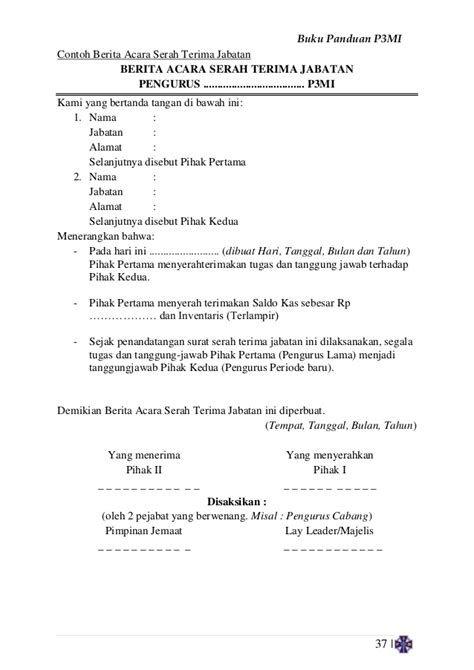 Contoh Surat Tanda Terima Barang Informasi Seputar Dunia