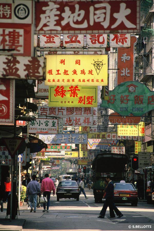Streets of Kowloon, Hong Kong