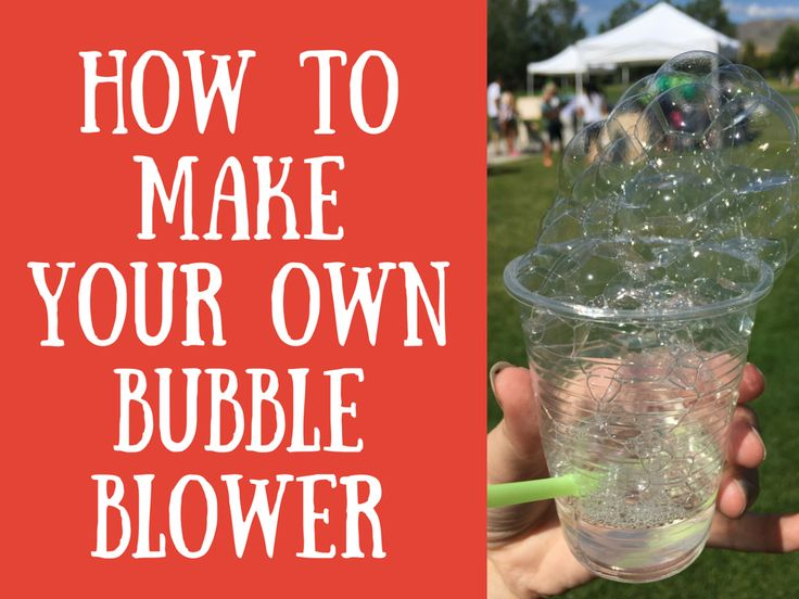 If you are looking for a fun craft for the kids, read this post to find out how to Make your Own Bubble Blower. It is a fast and easy craft that kids love.