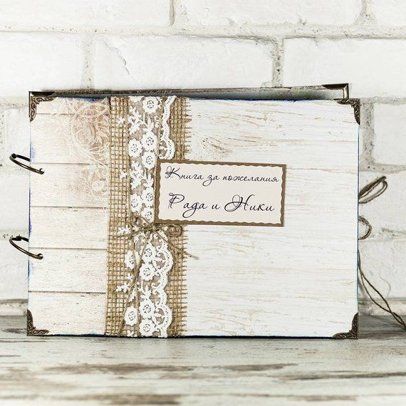 silber Hochzeit Hochzeitsalbum Hochzeitsgästebuch Gästebuch /'Guest Book/' weiß