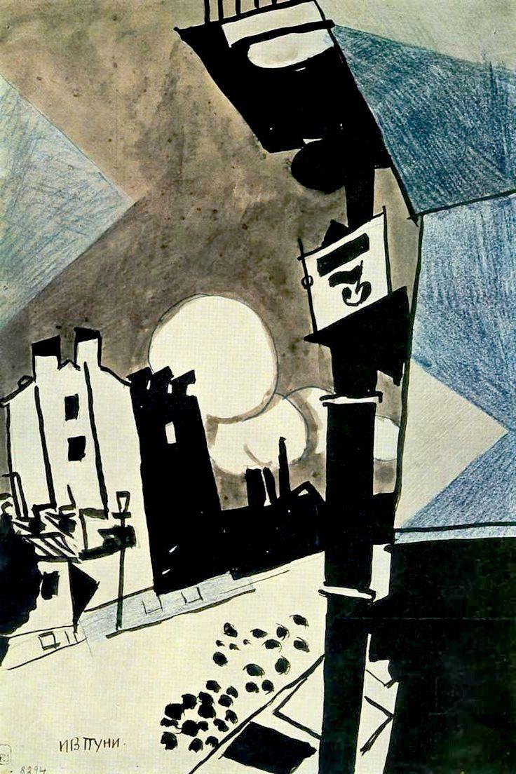Иван Пуни. «Улица» 1919 г.
