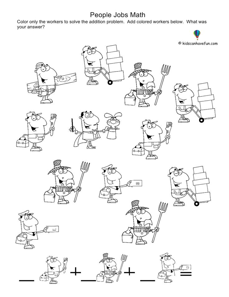 Animal Math Worksheets