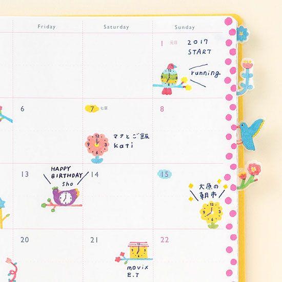 手帳やカレンダーに便利な時計シール!手帳が便利に、にぎやかになるシリーズです。文字盤に針を書き込み、使うシールです。細い油性マジックや油性ボールペンで書き込みできます。時計シールで予定がぱっと目立ちます。