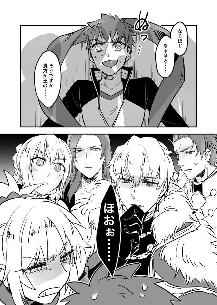 """Gawain: """"I see, I see...""""  Gawain: """"So you're the king's...""""  Knights: Ohoo..."""