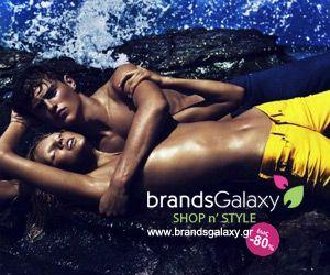 Προσφορά BrandsGalaxy : έκπτωση -75% ανδρικά παπούτσια και δωρεάν μεταφορικά  ανδρικά αθλητικά παπούτσια, ανδρικά σανδάλια, ανδρικά επώνυμα υποδήματα για λίγες ημέρες με έκπτωση -75% και δωρεάν μεταφορικά για αγορές άνω των 49 ευρώ!