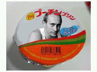 Putin pudiing  @プーチンプリン