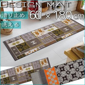 Anti-skid & washable kitchen mats 60 x 180 cm Nordic tile kitchen mat wash washable door mat entrance mat Nordic geometric pattern gray rectangle long ya in outdoor room in outdoor stylish washing OK width 180 60 cm rubber [review discount]