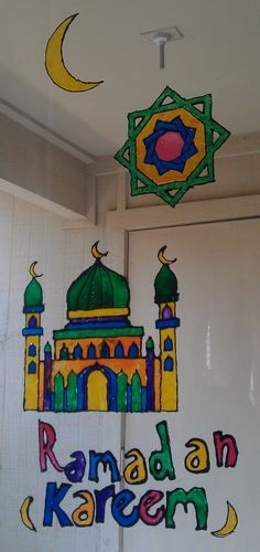 window color ramadan