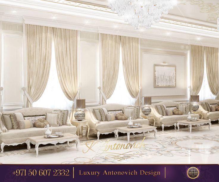 Amazing Luxury And Sophisticated Living Room That You Will Love!💖 This Space  Exudes Timeless Elegance!☝ Perfect Palette Of Soothing Neutrals And  Abundant ... Design