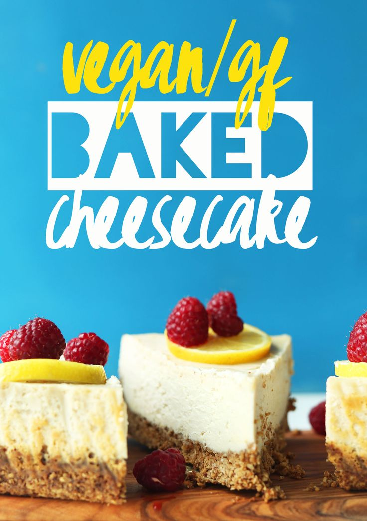 INSANELY creamy BAKED Vegan Cheesecake with GLUTEN FREE Crust! Made in the blender! #vegan #glutenfree #cheesecake #recipe