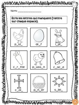 19 best core french printemps et paques images on pinterest core french spring and easter eggs. Black Bedroom Furniture Sets. Home Design Ideas