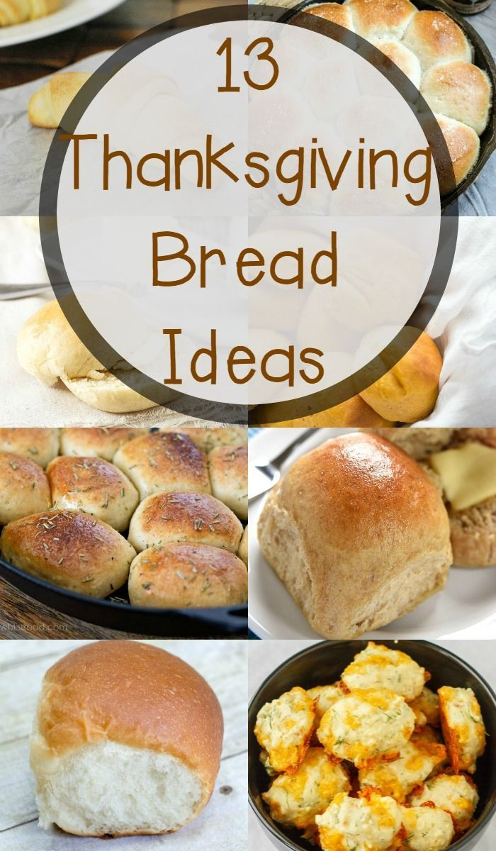 You'll love these Thanksgiving Bread Ideas for your holiday table!