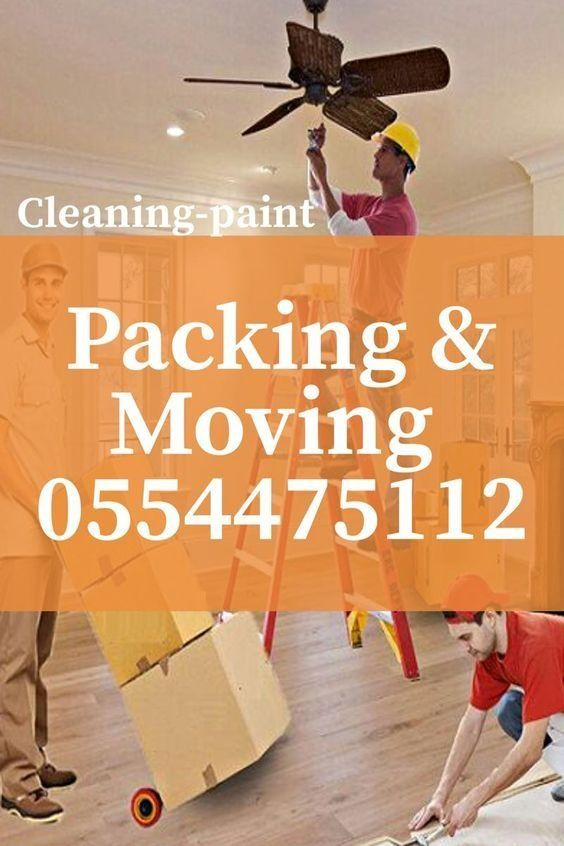 We are here in u.a.e to serve you. We are Professional Movers, Packers, Transportation, removal & shifting expert in relocation. Professional services from friendly people