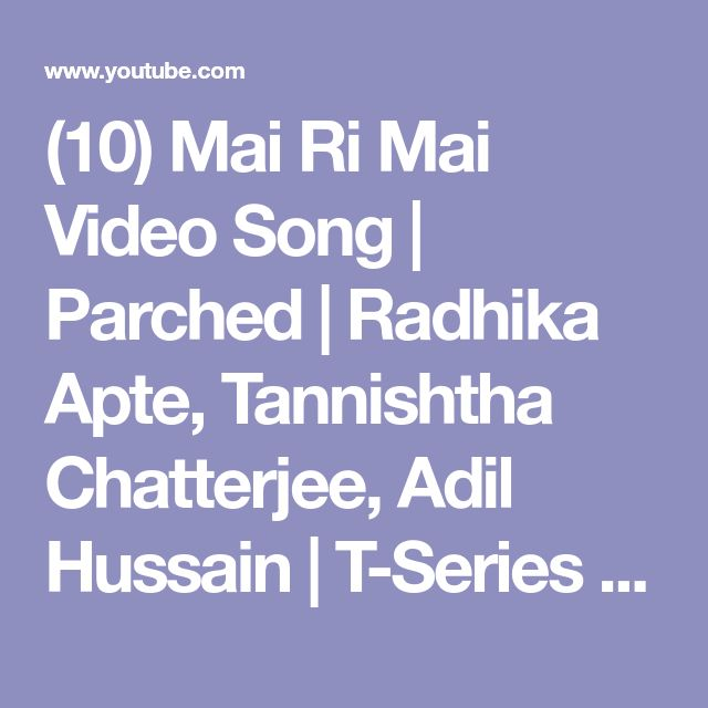 (10) Mai Ri Mai Video Song | Parched | Radhika Apte, Tannishtha Chatterjee, Adil Hussain | T-Series - YouTube