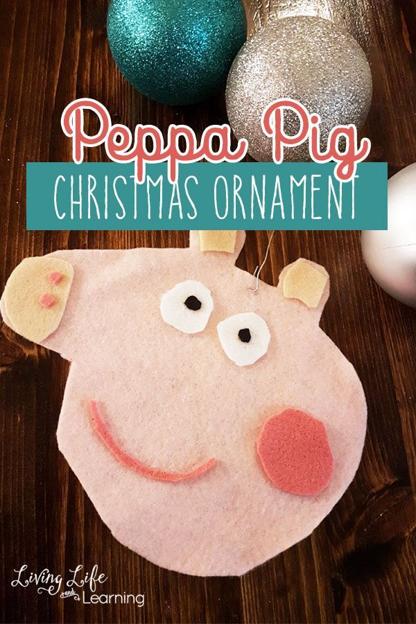 Create your own Peppa Pig ornament, your favorite little pig from the TV show your child loves, share Christmas morning with your favorite pig. via @Moniksca