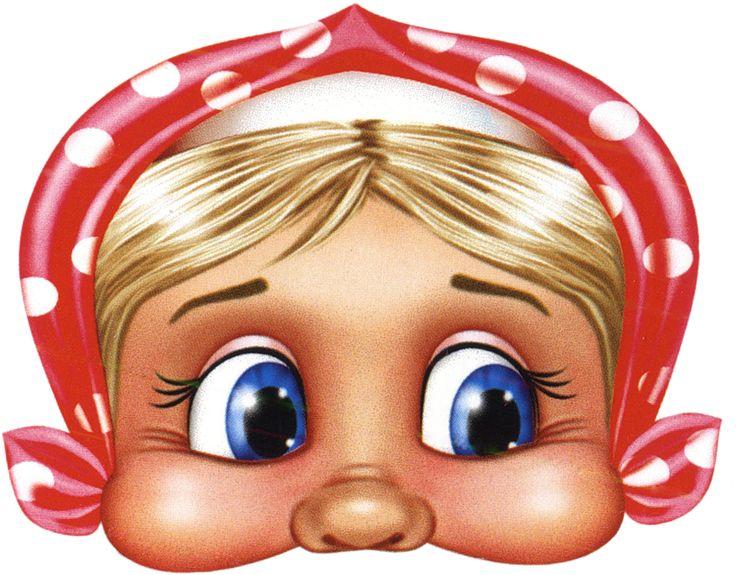 КАРНАВАЛЬНЫЕ МАСКИ ДЛЯ ДЕТЕЙ... оооооооочень много.... Обсуждение на LiveInternet - Российский Сервис Онлайн-Дневников