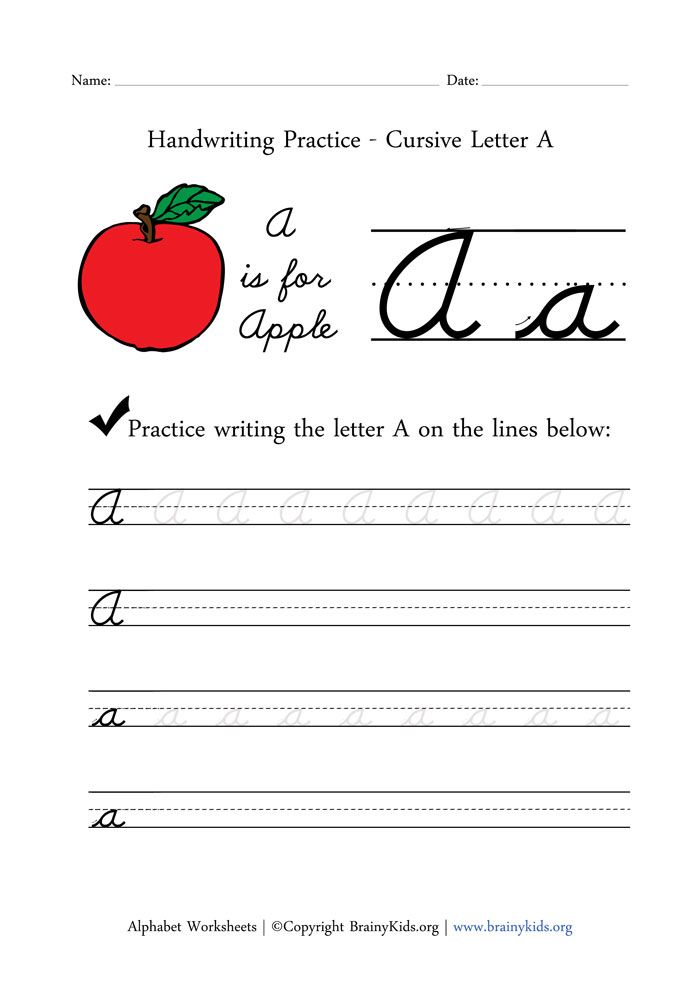 13 best kids worksheets images on pinterest kids worksheets preschool and learning. Black Bedroom Furniture Sets. Home Design Ideas