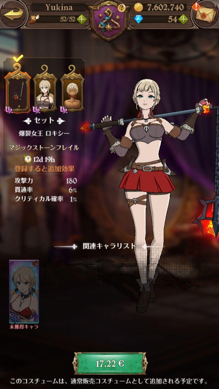 Épinglé par Yukina . sur Skins - Nanatsu no Taizai Hikari ...