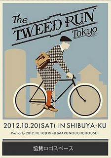 The Tweed Run, London every April - riding round the city in vintage tweeds!  Love it!