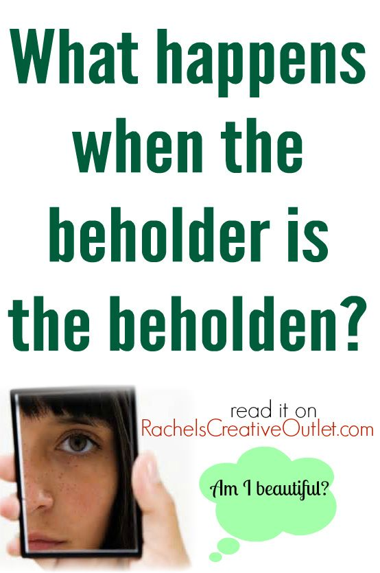 beholder-beholden-quote-pin