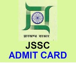 JSSC – Diploma Standard Combined Competitive Exam 2016 -Admit card Released  JSSC – Diploma Standard Combined Competitive Exam 2016 Admit card: Jharkhand Staff Selection Commission (JSSC) has recently released call letter for attending Diploma Standard Combined Competitive Examination, 2016. Examination will be held on 08-01-2017. Candidates whom have applied for this post can download their call letter at below link…