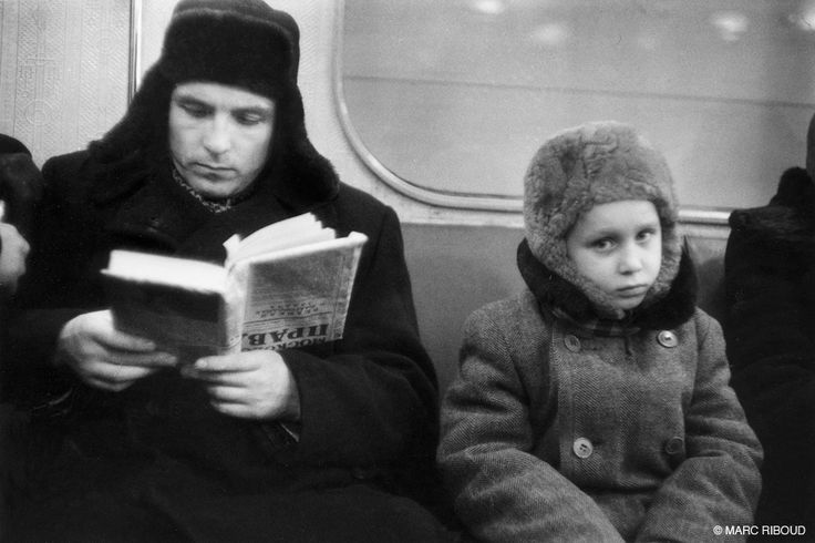 Marc Riboud Moscow, 1960
